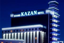 Мероприятие в Гранд отель Казань