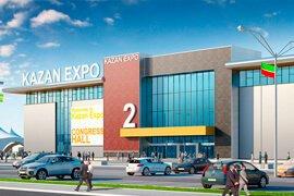 Мероприятие в Казань Экспо