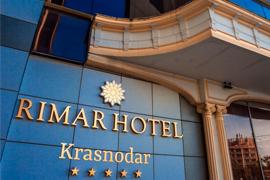 Мероприятие в Rimar Hotel