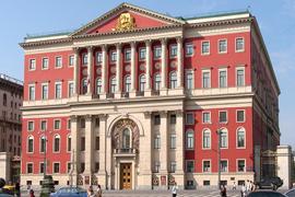 Мероприятие в Правительство Москвы
